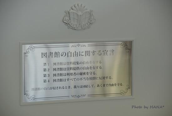 201610192